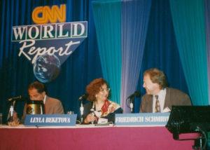 Лейла в Атланте на международной конференции « 1993 CNN World Report Contributors Conference »