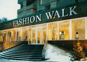 Лейла на открытии в Алматы бутика Fashion Walk