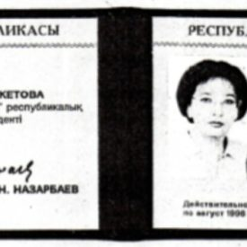 The project for reforming the Kazakh Soviet Socialist Republic's government-controlled television and establishing the Republican Television and Radio Corporation was in 1993 highly appreciated by Kazakhstan's president and government, claiming they were setting course for a democratic system of state power in Kazakhstan.