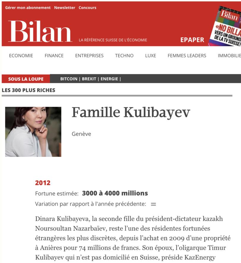 Начало заказной медийной атаки на семью Храпуновых