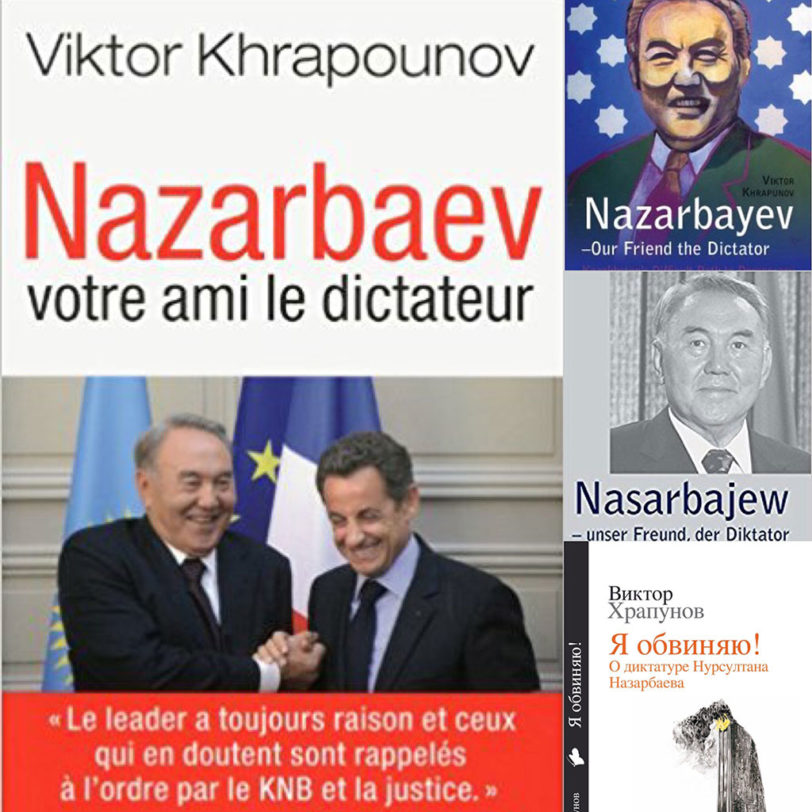 Книги казахстанского политика Виктора Храпунова