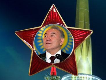 Ёлка Назарбаева
