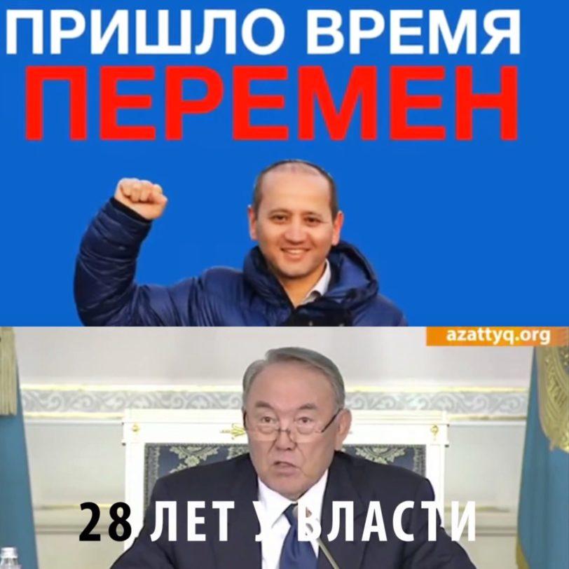 Останется ли Назарбаев в истории Независимого Казахстана единственным Президентом