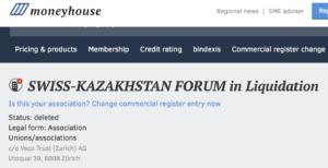 Киднеппинг по заказу Президента Назарбаева накануне международного дня защиты детей