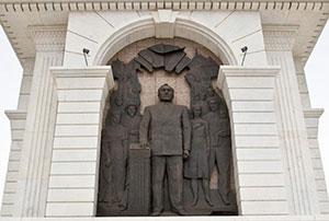Астана 2009