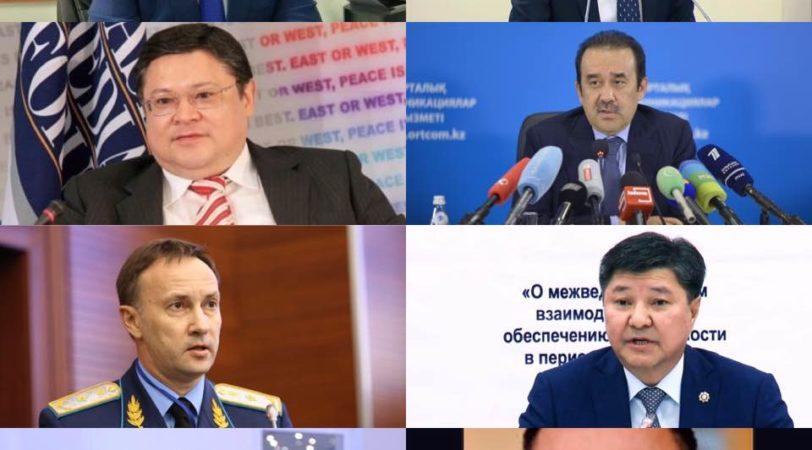 Пилотные названия для трагикомедии Президента Назарбаева