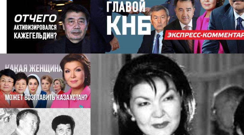 """Мой ответ на вопрос """"Как вернуть капиталы в Казахстан?"""""""