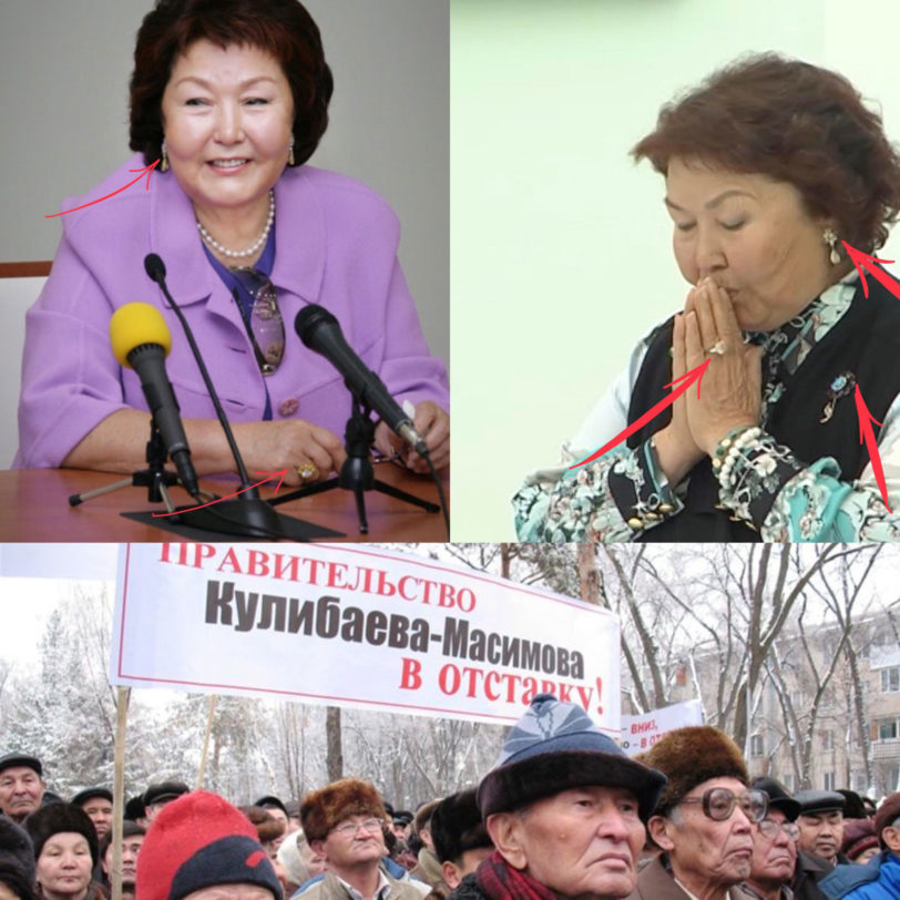 Как за счет пенсионеров Назарбаев пополняет государственную казну