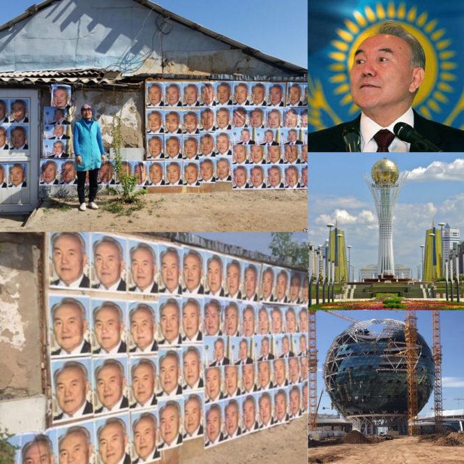 Космические расходы Президента Назарбаева