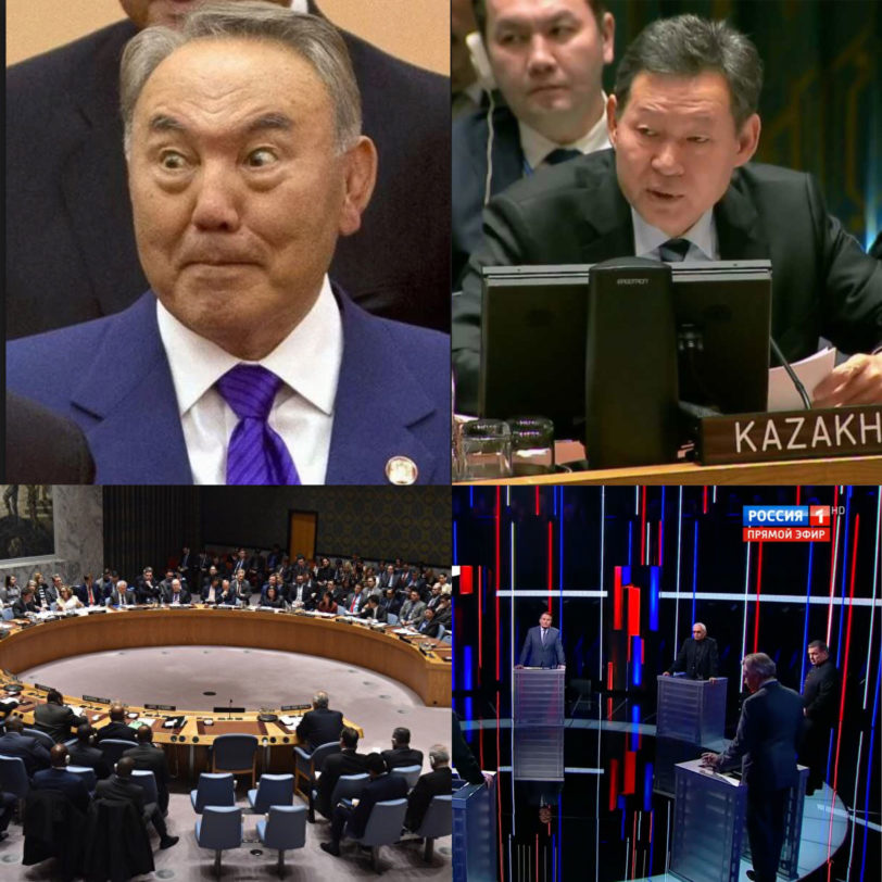 "Личный взгляд на политику ""разводов"" Президента Назарбаева"