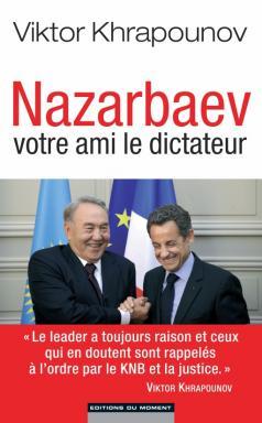 Казахстан: как диктатор Назарбаев проверял своих министров
