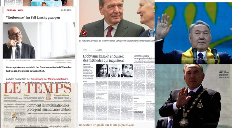О чем молчат лоббисты Назарбаева?