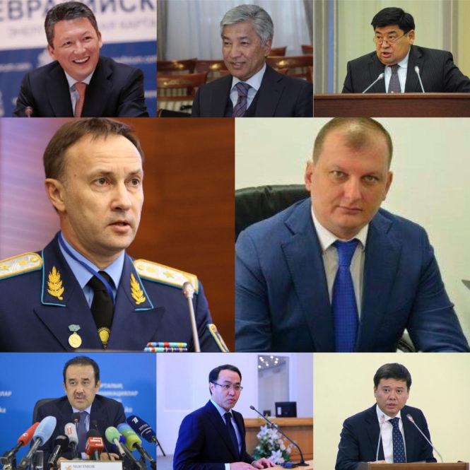 Опричники-Нурсултана-Назарбаева