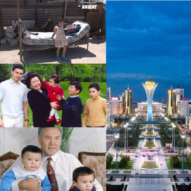 Президент-миллиардер Назарбаев довел до нищеты регионы Казахстана, теперь ищет спасение в Евразийском Экономическом Союзе