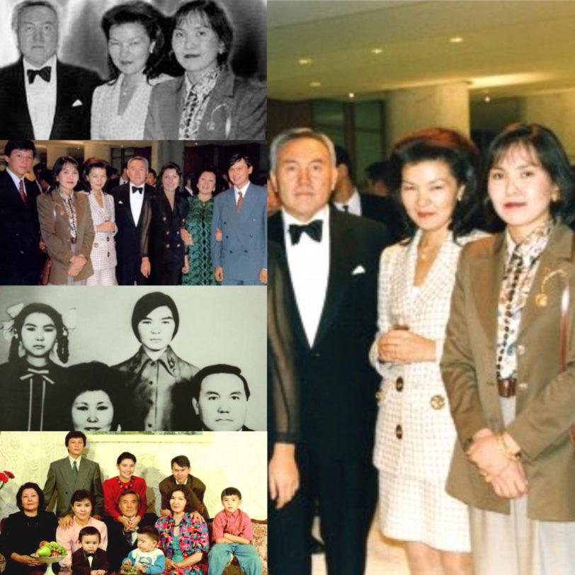 Семейный клан Президента Назарбаева