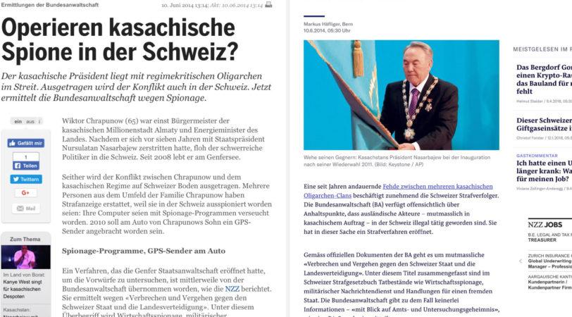 Шпионы Назарбаева в Швейцарии