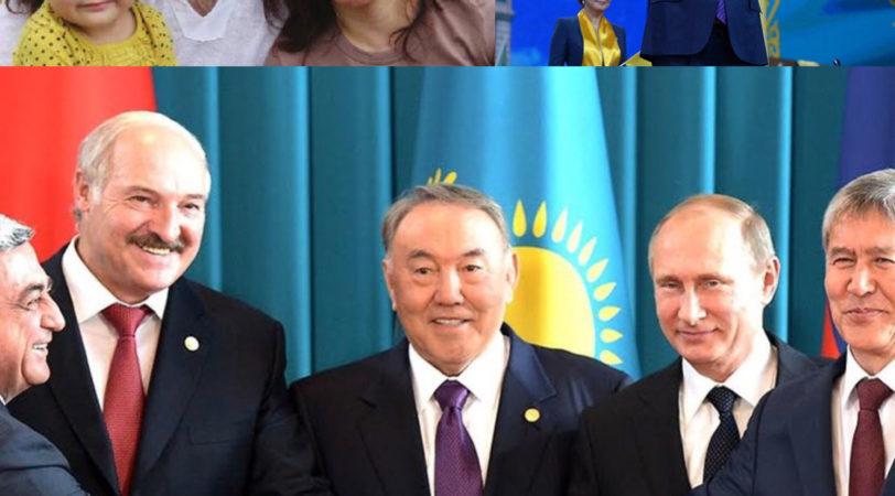 Вопрос к Лидерам стран участниц Евразийского Экономического Союза. Господа президенты: Вы поддерживаете киднеппинг Президента Назарбаева?