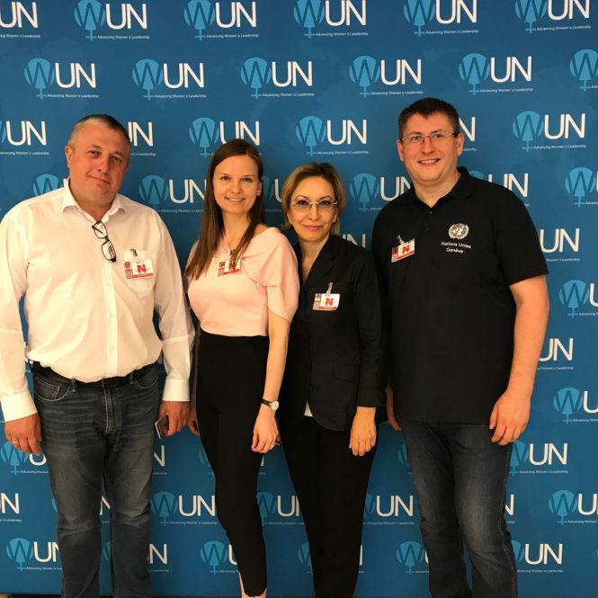 Встречи по Правам Человека в ООН
