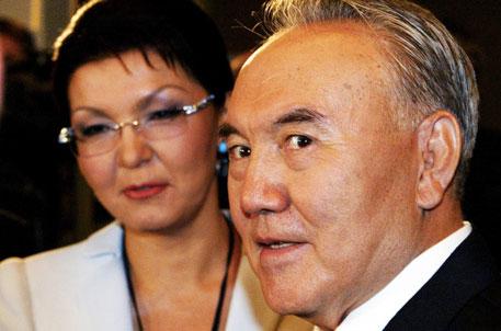 Выездная презентация семейного ОПГ Назарбаева