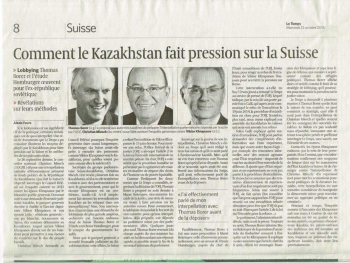 Les puissants relais suisses du gouvernement kazakh