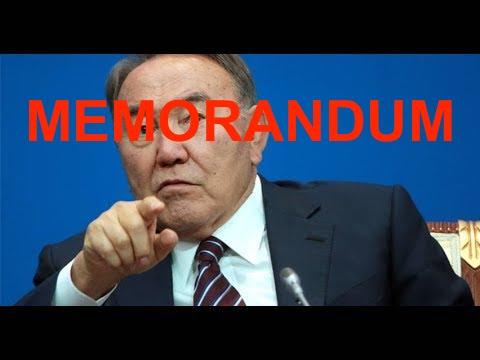 Mémorandum sur la persécution politique de la famille de Viktor et Leïla Khrapunov