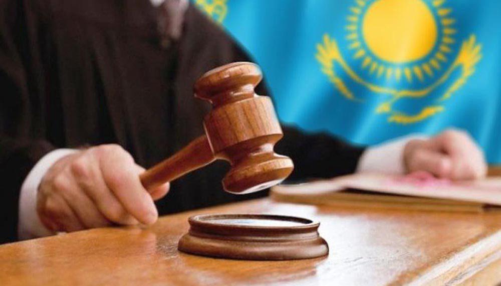 Парадокс казахстанских судов!