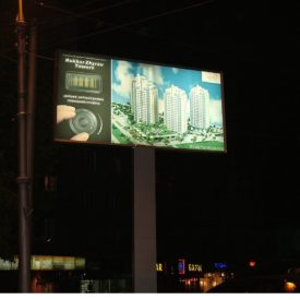 Рекламная компания «Восточный Медиа-Экспресс»