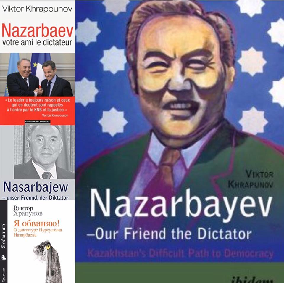 О преступлениях членов семьи Назарбаева против народа на личном примере