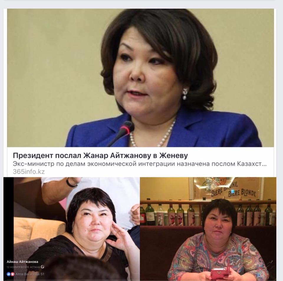 Двойные стандарты политики Казахстана